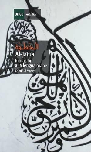 portada del libro al jauta iniciación a la lengua árabe