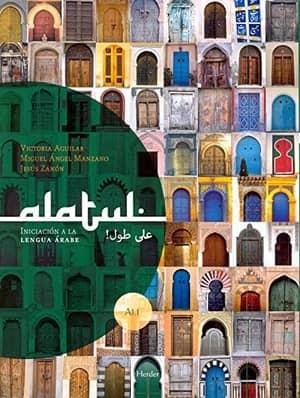 portada del libro alatul iniciación lengua árabe