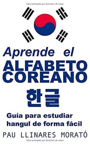 portada del libro aprende el alfabeto coreano