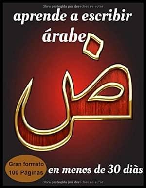 portada del libro aprende a escribir árabe en menos de 30 días