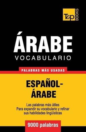 portada del libro vocabulario árabe-español