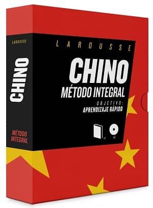 portada del libro chino integral