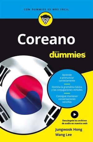portada del libro coreano para dummies