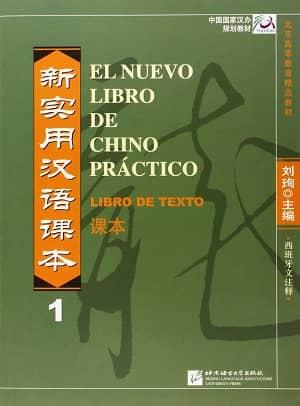portada del libro el nuevo libro de chino práctico