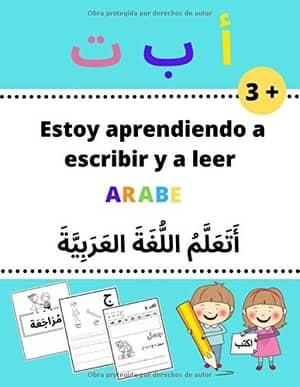 portada del libro estoy aprendiendo a escribir árabe