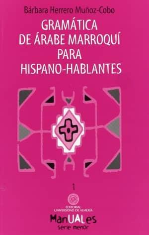 portada del libro gramática de árabe para hispanohablantes