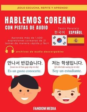 portada del libro hablemos coreano con pistas de audio