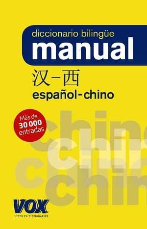 portada del libro manual chino español