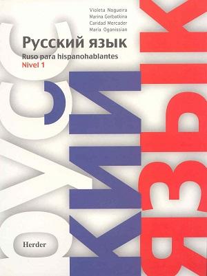 portada del libro ruso para hispano hablantes