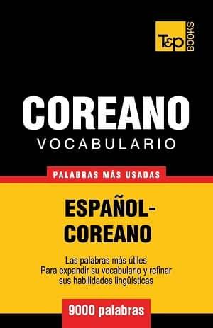 portada del libro vocabulario español - coreano