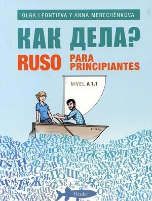 portada del libro ruso para principiantes