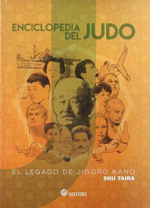 portada del libro enciclopedia del judo