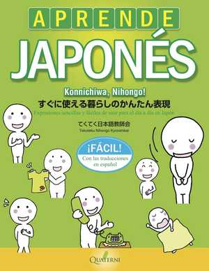 portada del libro aprende japonés fácil