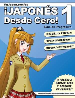 portada del libro japonés desde cero