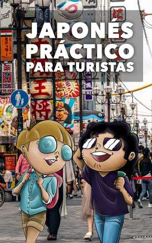 portada del libro japonés práctico para turistas