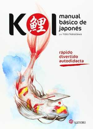 portada del libro koi diccionario de japonés