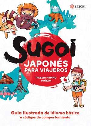 portada del libro sugoi janponés para viajeros